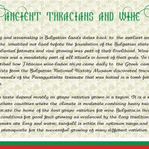Thracian Wineyard-3