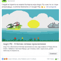 angry fly ads (3)
