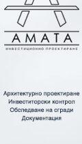 amata-banners (1)