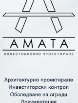 amata-banners (2)