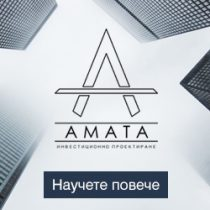 amata-banners (3)