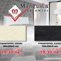mangusta-ceramics-banners (1)