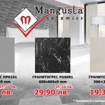 mangusta-ceramics-banners (2)