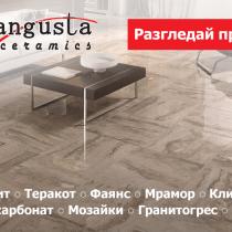 mangusta-ceramics-banners (3)