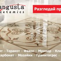 mangusta-ceramics-banners (4)