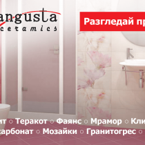 mangusta-ceramics-banners (5)