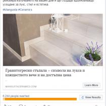 mangusta fb ad (1)