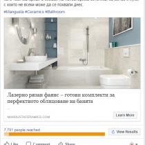 mangusta fb ad (3)