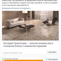 mangusta fb ad (4)