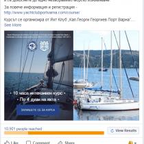 yachtclub ads (1)