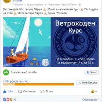 yachtclub ads (2)