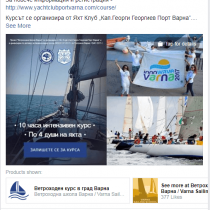 yachtclub ads (3)
