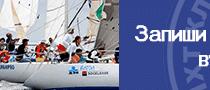 yachtclub google ads (5)