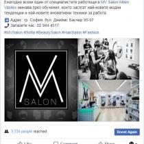 mv-ad3