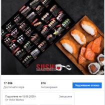 sushi masters facebook ads (8)