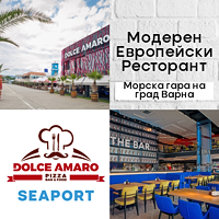 DOLCE-AMARO---GOOGLE-ADS---2019-200x200-layout1855-1eih5kn