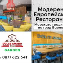 DOLCE-AMARO---GOOGLE-ADS---2019-336x280-layout1849-1eih2hj
