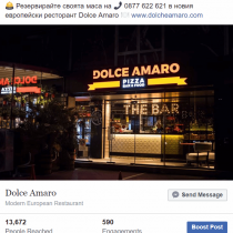 dolce amaro facebook ads (3)