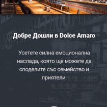 dolce amaro google banners (16)