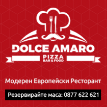 dolce amaro google banners (5)