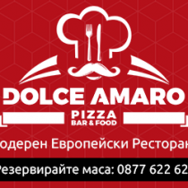 dolce amaro google banners (6)