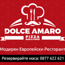 dolce amaro google banners (8)