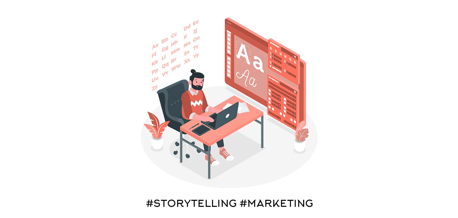 Насладете се на силата на разказването на истории