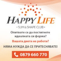 happy life google banners (5)