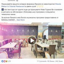 Masala Reklama Facebook Instagram (1)