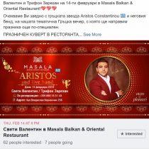 Masala Reklama Facebook Instagram (4)