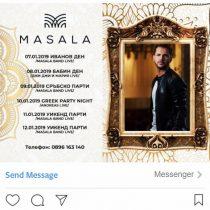 Masala Reklama Facebook Instagram (5)