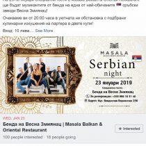 Masala Reklama Facebook Instagram (6)