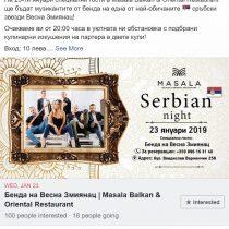 Masala Reklama Facebook Instagram (7)