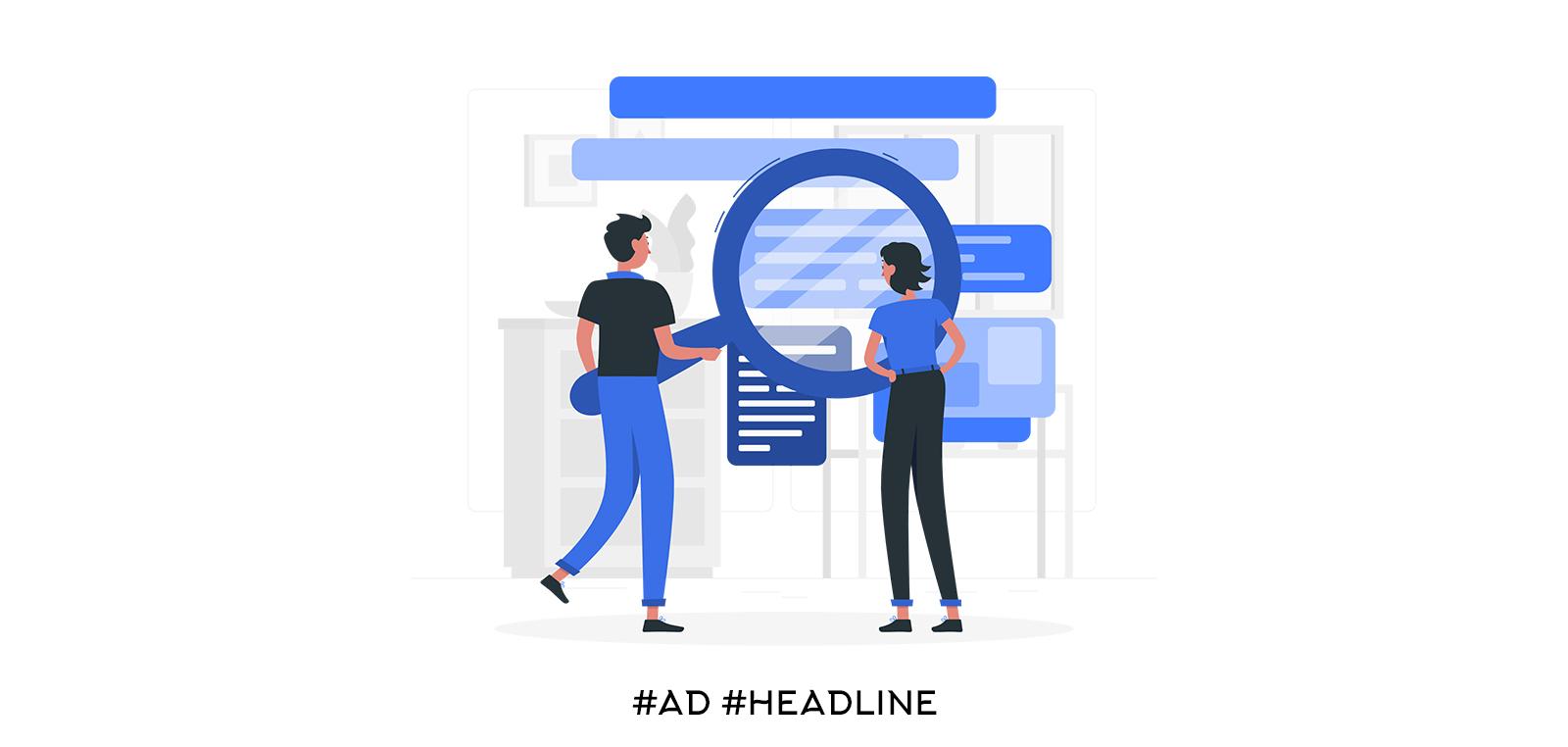Заглавието на рекламата в Гугъл трябва да привлича вниманието