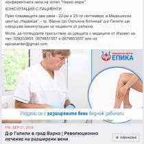 epica facebook ads (1)