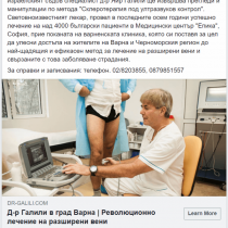 epica facebook ads (2)