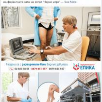 epica facebook ads (3)
