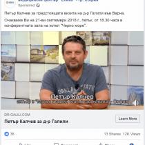 epica facebook ads (4)