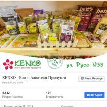 kenko facebook ads (3)