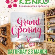 kenko facebook ads (7)