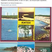 kiten facebook reklama (1)