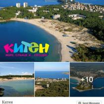 kiten facebook reklama (10)