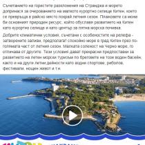 kiten facebook reklama (11)