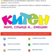 kiten facebook reklama (12)