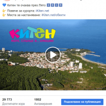 kiten facebook reklama (2)