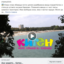 kiten facebook reklama (4)