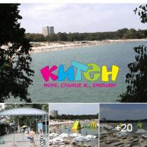 kiten facebook reklama (9)