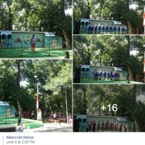 kiten reklama facebook (1)