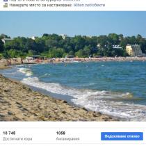 kiten reklama facebook (4)