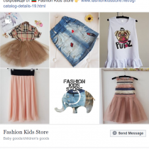 fashion kids store facebook реклама (4)